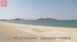 長垂海浜公園(福岡県福岡市西区今宿)